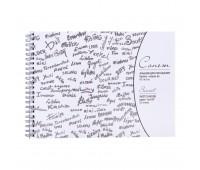 "5073120 Альбом для рисования ""Сонет"" на пружине, бумага ""Серая"" марка Б, 80 г/м2, 19х26, 50л.5072117"