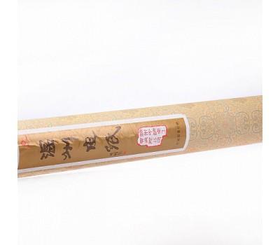 Бумага рисовая 45 х 2500 см