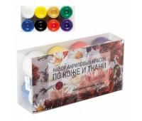 Набор красок акриловых по ткани и коже 8цв 20мл 110308 карт/уп