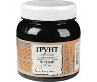 Грунт акриловый художественный черный Сонет 220мл